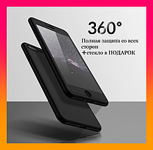 3D Чехол бампер 360 ° + защитное стекло в подарок Iphone 7 / 8 противоударный чехол для айфона