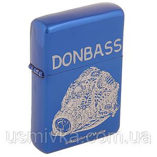 """Синяя зажигалка бензиновая """"Донбасс"""" 10211"""