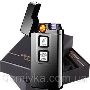 Электроимпульсная подарочная USB зажигалка