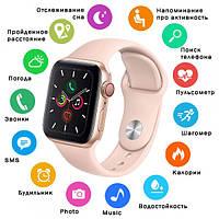 Умные смарт часы Smart Watch Lige W4 с пульсометром -шагомером для Android и iOS Фитнес трекер браслет Розовый, фото 1