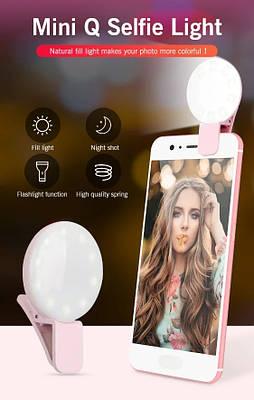 Підсвічування І Спалах Для Селфи Mini Smarthone LED Selfie