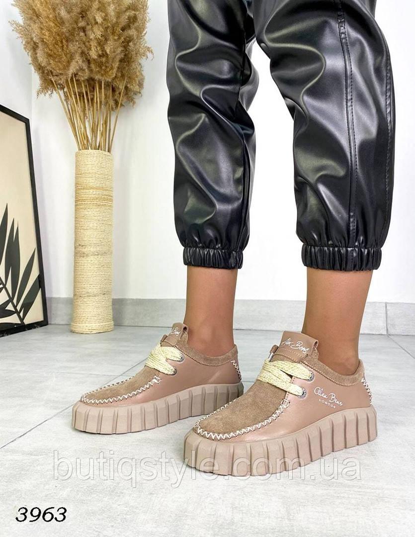Женские кроссовки беж  натуральная кожа+замша
