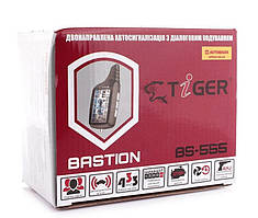 Сигналізація Tiger BS-555