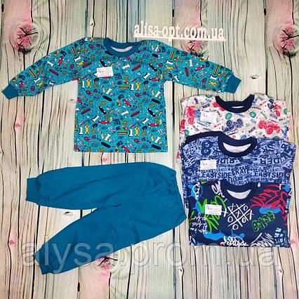 Пижама для мальчика Компас интерлок