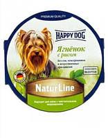 Консерва для собак Happy Dog NaturLine Ягненоком  с Рисом 85 грамм