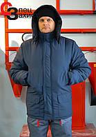 Куртка утеплена сіра Шторм тк.Осло (зимовий спецодяг)