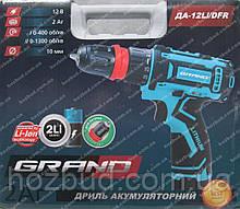 Шуруповерт аккумуляторный Grand ДА-12Li/DFR (DFR патрон)