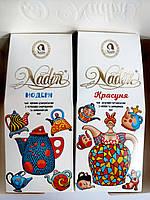 Чайний подарунковий набір для жінок  200 г ТМ NADIN, фото 1