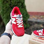 Жіночі кросівки New Balance 574 (червоні) 20252 замшеві туфлі спортивні кроси, фото 7