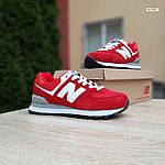 Жіночі кросівки New Balance 574 (червоні) 20252 замшеві туфлі спортивні кроси, фото 3