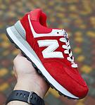 Жіночі кросівки New Balance 574 (червоні) 20252 замшеві туфлі спортивні кроси, фото 10