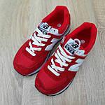 Жіночі кросівки New Balance 574 (червоні) 20252 замшеві туфлі спортивні кроси, фото 5