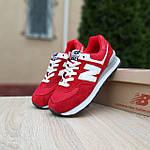 Жіночі кросівки New Balance 574 (червоні) 20252 замшеві туфлі спортивні кроси, фото 8