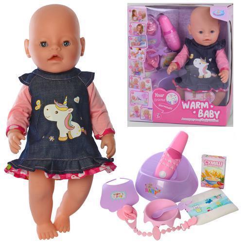 """Пупс """"Baby"""" с магнитной соской (Warm baby) арт. 058 A-574"""