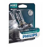 Лампа галогенна Philips HIR2 X-tremeVision Pro150 +150% 12V 55W B1 9012XVPB1, Лампа, галогенна, Philips, HIR2, X-tremeVision,