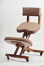 Egromoniczne kolanowe krzesło