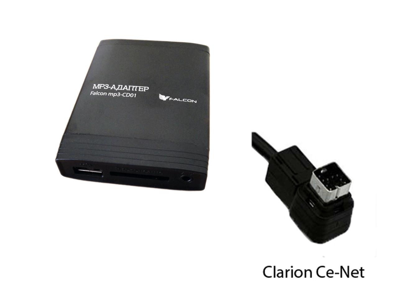 MP3 адаптеры Falcon MP3-CD01 Clarion