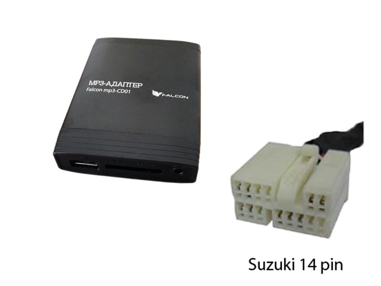 MP3 адаптеры Falcon MP3-CD01 Suzuki clarion