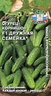 Огурец Дружная семейка F1 0,2 г