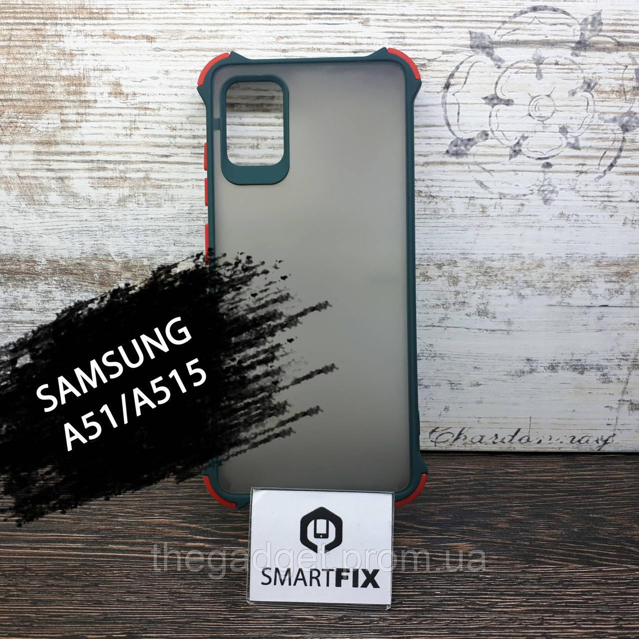 Противоударный чехол для Samsung A51 / A515 Armor Frame Зеленый