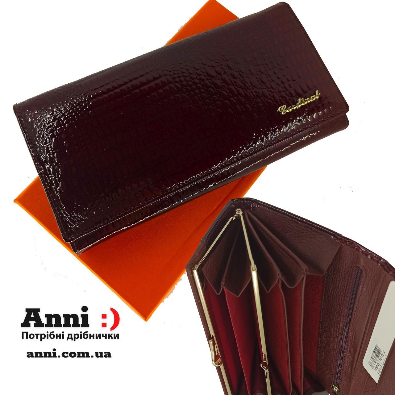 Лакований шкіряний жіночий гаманець Cardinal 5242 E