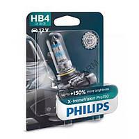 Лампа галогенна Philips HB3 X-treme Vision Pro +150% 12V 55W B1 9005XVPB1
