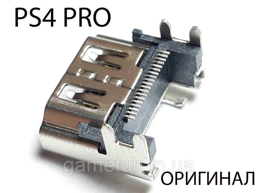 HDMI роз'єм PS4 Pro (Оригінал)