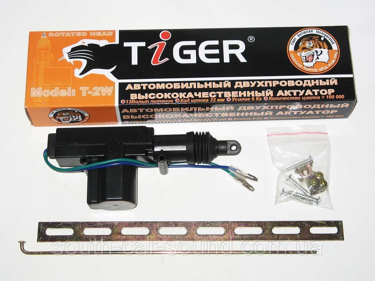 Центральний замок Tiger T-2W