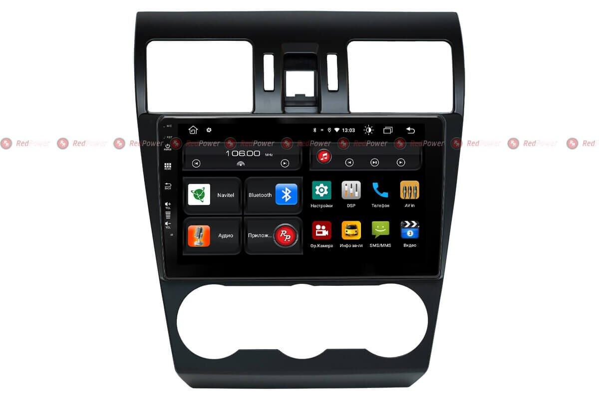 Штатная магнитола для Subaru Forester, XV на Android 10 RedPower 61362