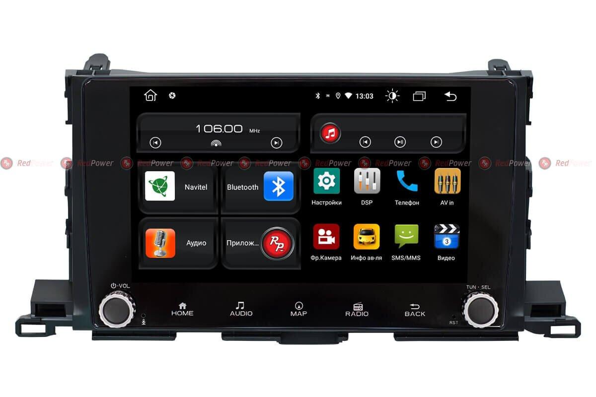 Штатная магнитола для Toyota Highlander III U50 (2014+) на Android 10 RedPower 61184 KNOB