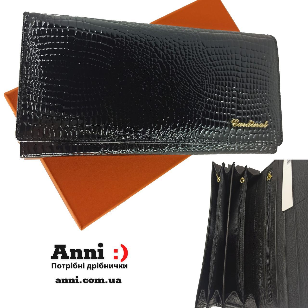 Лакований шкіряний жіночий гаманець Cardinal 5241