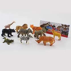 Дикі тварини набір 10 штук 9618-24