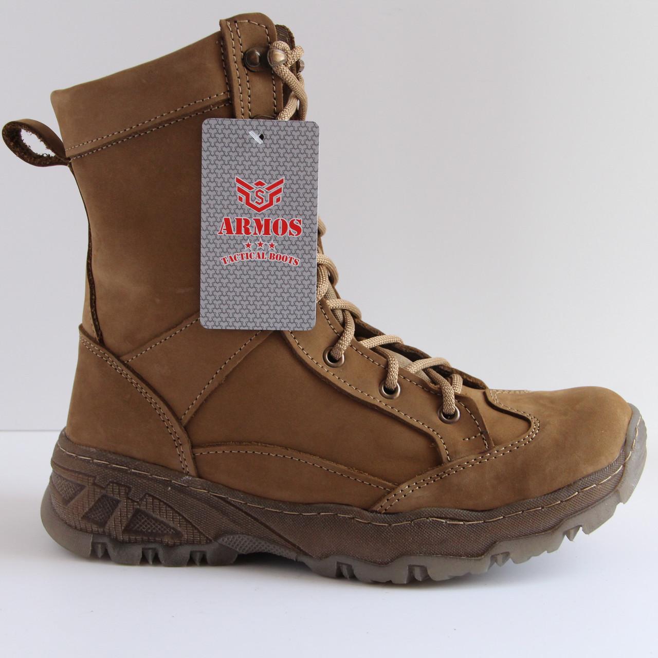 Тактичне взуття, берци чоловічі з натуральної шкіри Armos БЕЖ