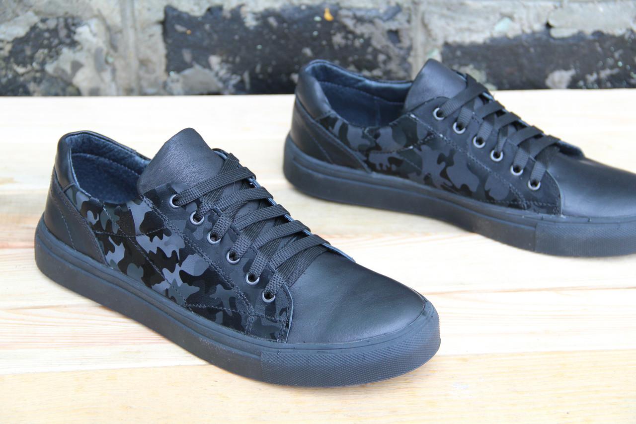 Туфли мужские комфортные из натуральной кожи EGO R20