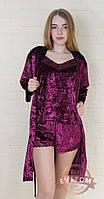 Комплект велюровый ( халат, шорты, майка), фото 1