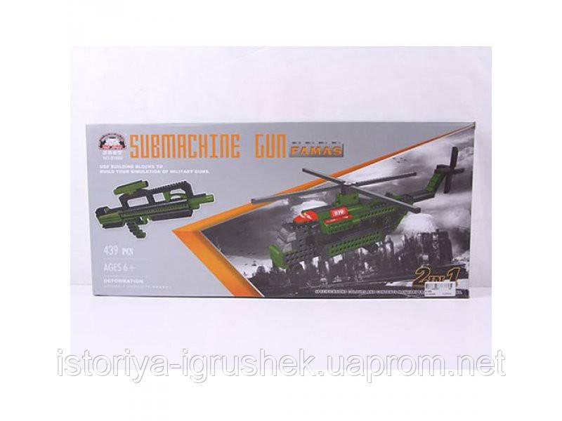 Конструктор 81069 2 в 1 вертолет+оружие