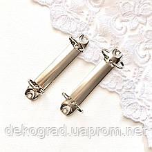 Кольцевой механизм 125мм серебро диаметр кольца 15
