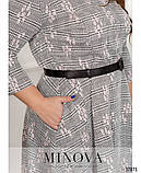 Трикотажне жіноче плаття великий розмір: 50,52,54,56,58,60, фото 6