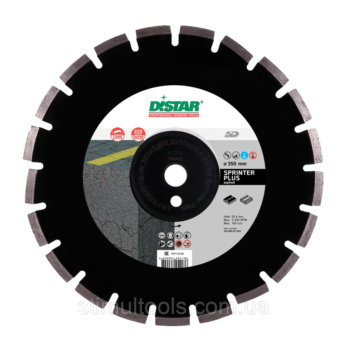 Алмазный диск Distar 1A1RSS/C1S-W 600x4,5/3,5x10x25,4-36 F4 Sprinter Plus