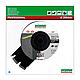 Алмазний диск Distar 1A1RSS/C1S-W 600x4,5/3,5x10x25,4-36 F4 Sprinter Plus, фото 3