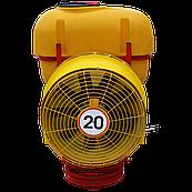 Опрыскиватель садовый с медным редукторным вентилятором 300 л (медные форсунки, Польша)