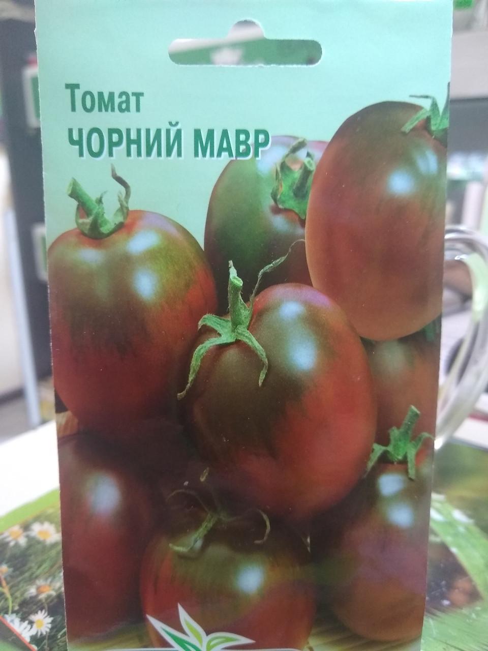 Насіння томату середньоранній сорт сливка Чорний мавр 0,1 грам Україна