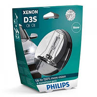 Лампа ксенонова Philips D3S X-treme Vision gen2 +150% 42403 XV2 S1