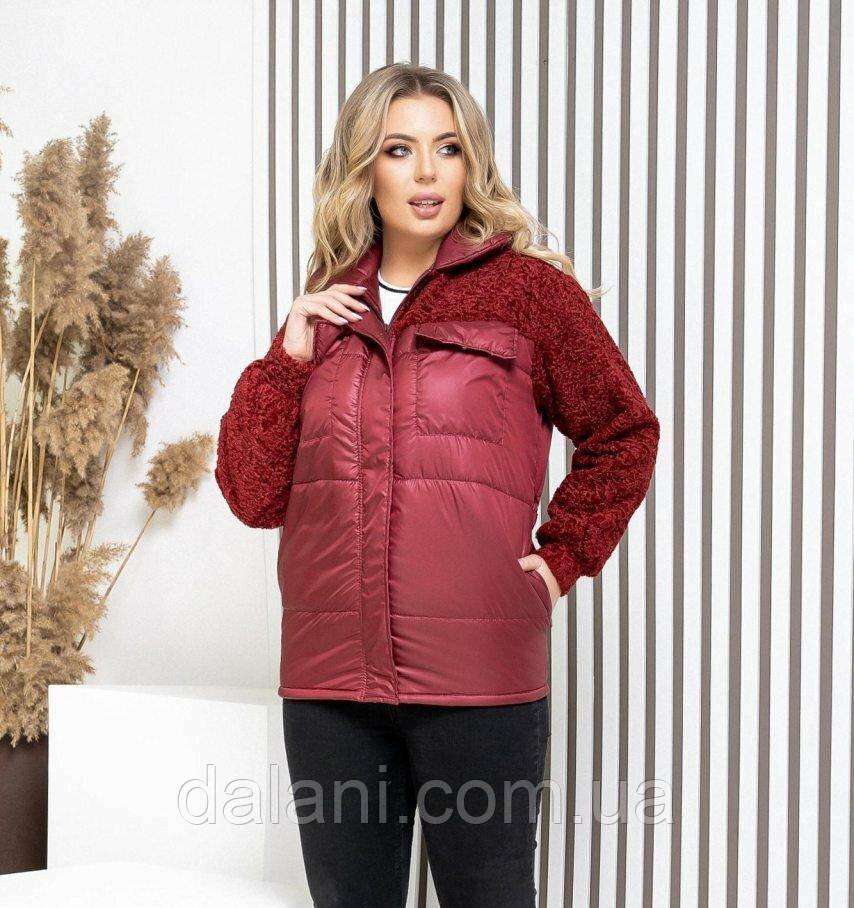 Женская бордовая короткая куртка с поясом батал