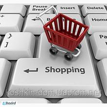 Преимущества интернет шоппинга