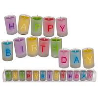 """Набор свечей в стекле """"Happy birthday"""""""