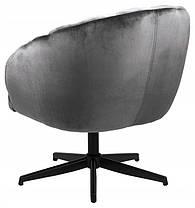 Кресло Actona Daniella, фото 3