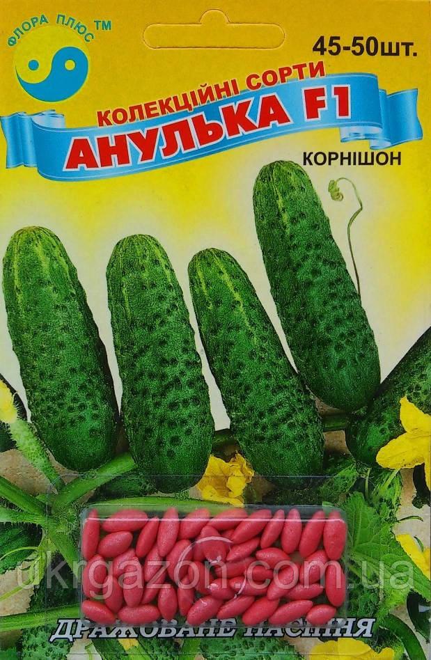 Огірок Анулька F1, 45-50 шт (ТМ Флора плюс)
