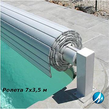 Ролета для бассейна EcoProtect 7х3,5 м