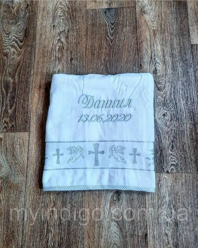 Полотенце для крещения с именем и датой